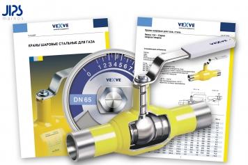 44-vexve-venttiilit-JiPS-grafiikka-esitteet-graafinen-tyo-suunnittelu-referenssit
